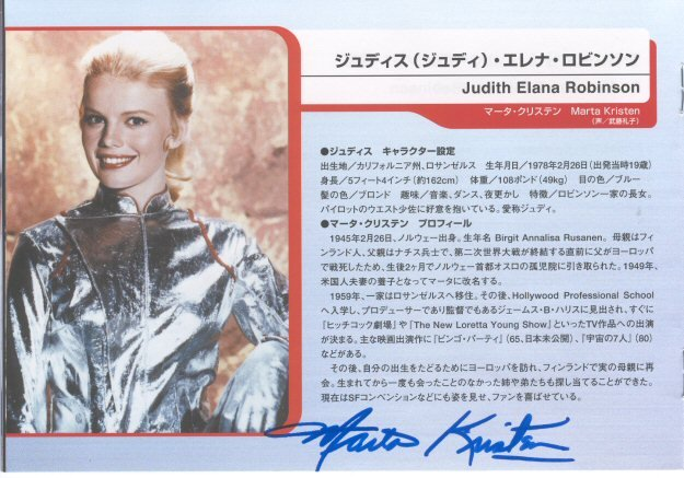an introduction of the japanese series to the american television Firsts in television  the first american television picture is  the hank mccune show uses a laugh track for the first time on an american television series.